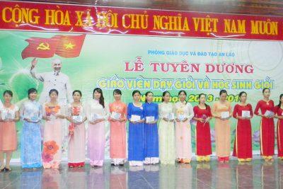 Lễ tuyên dương Giáo viên dạy giỏi và học sinh giỏi năm học 2013-2014